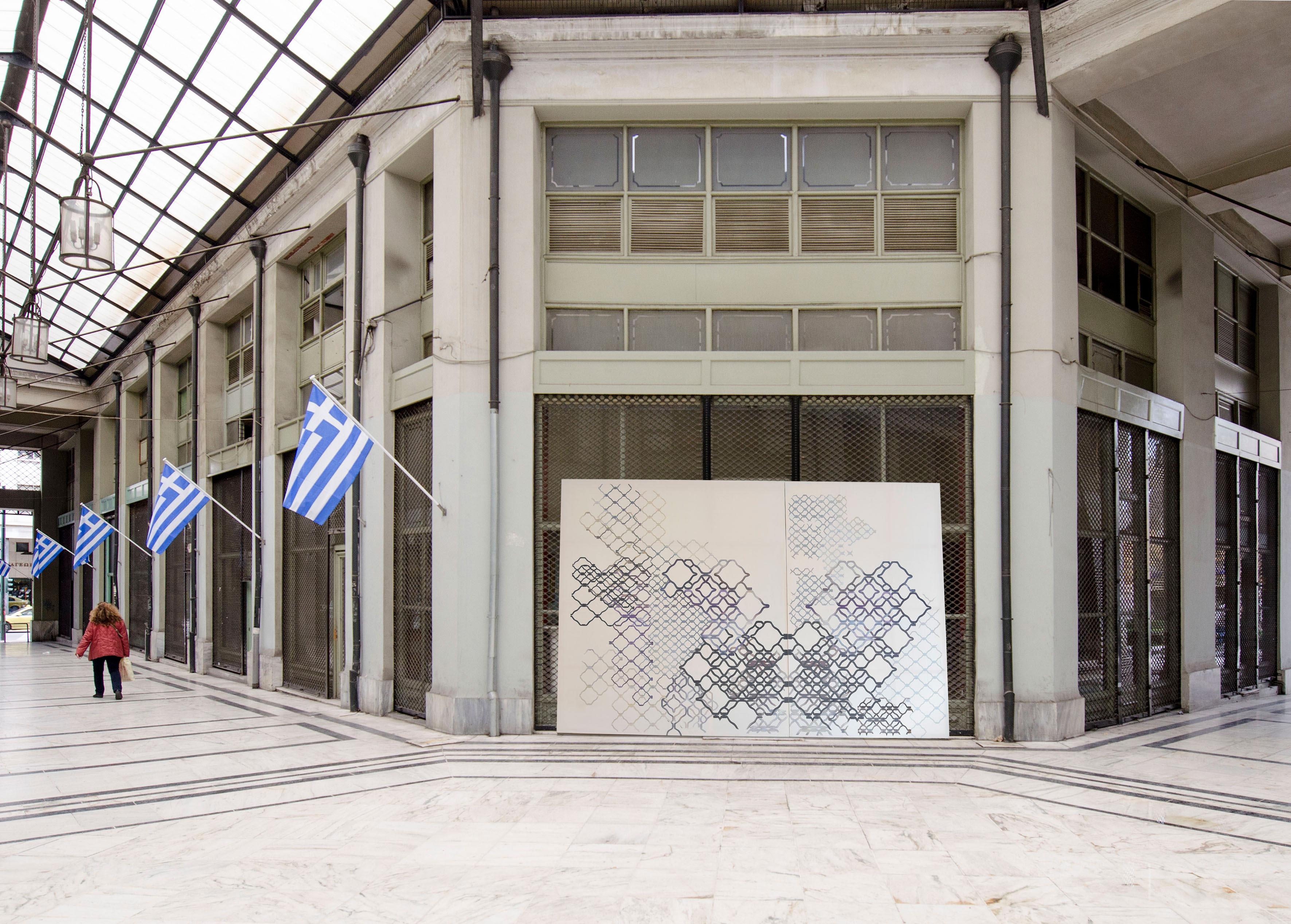 frini-mouzakitou-the-athenee-project-2017