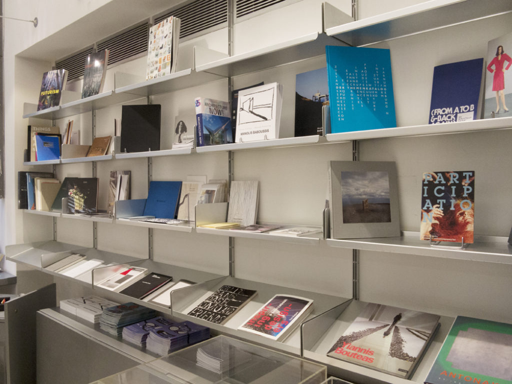 Ileana Tounta Contemporary Art Center gallery bookstore shelves