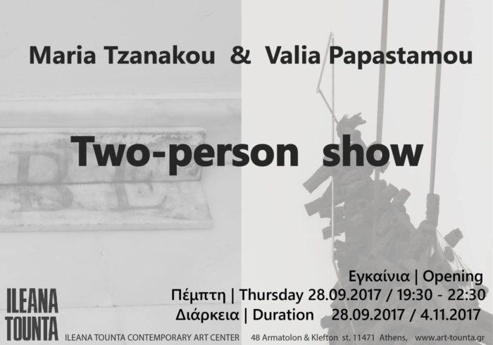 Invitation Tzanakou Papastamou Ileana Tounta Gallery
