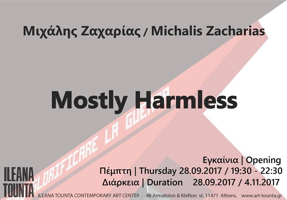 michalis-azacharias-mostly-harmless-exhibition