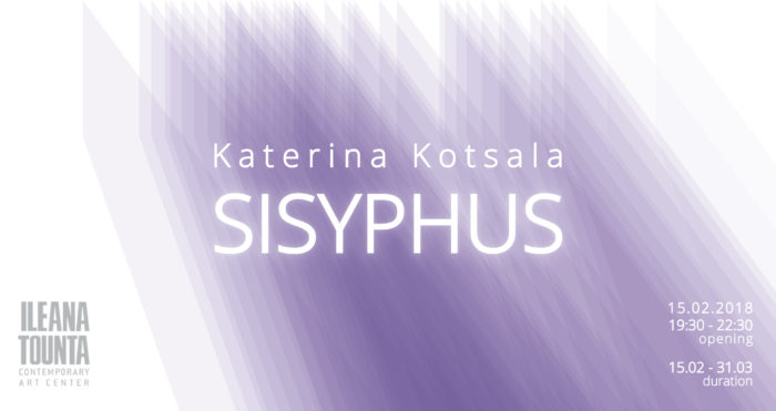 sisyphus_kotsala_invitation2018 Ileana Tounta Contemporary Art Center