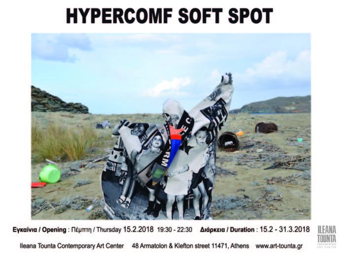 Hypercomf Soft Spot Exhibiton Invitation at Ileana Tounta Contemporary Art Center